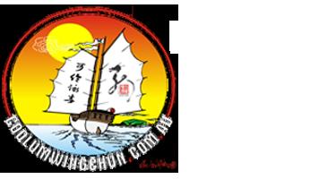 Coolum Wing Chun
